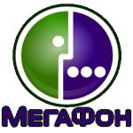 megafon_transp_01